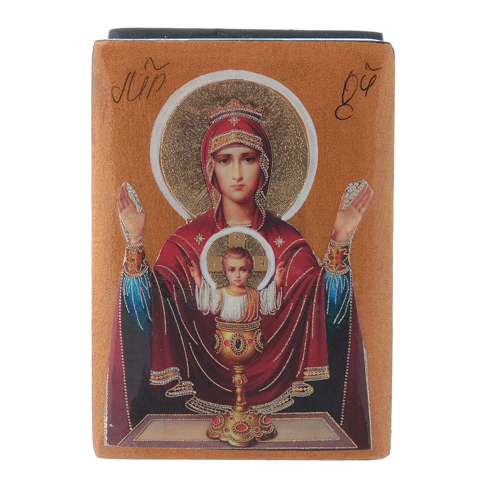 Russian papier-machè box Our Lady of the Infinite Chalice 7X5 cm 4