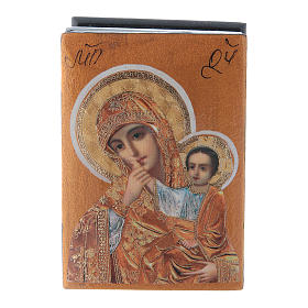 Russian decorated box Our Lady of Compassion 7X5 cm s1