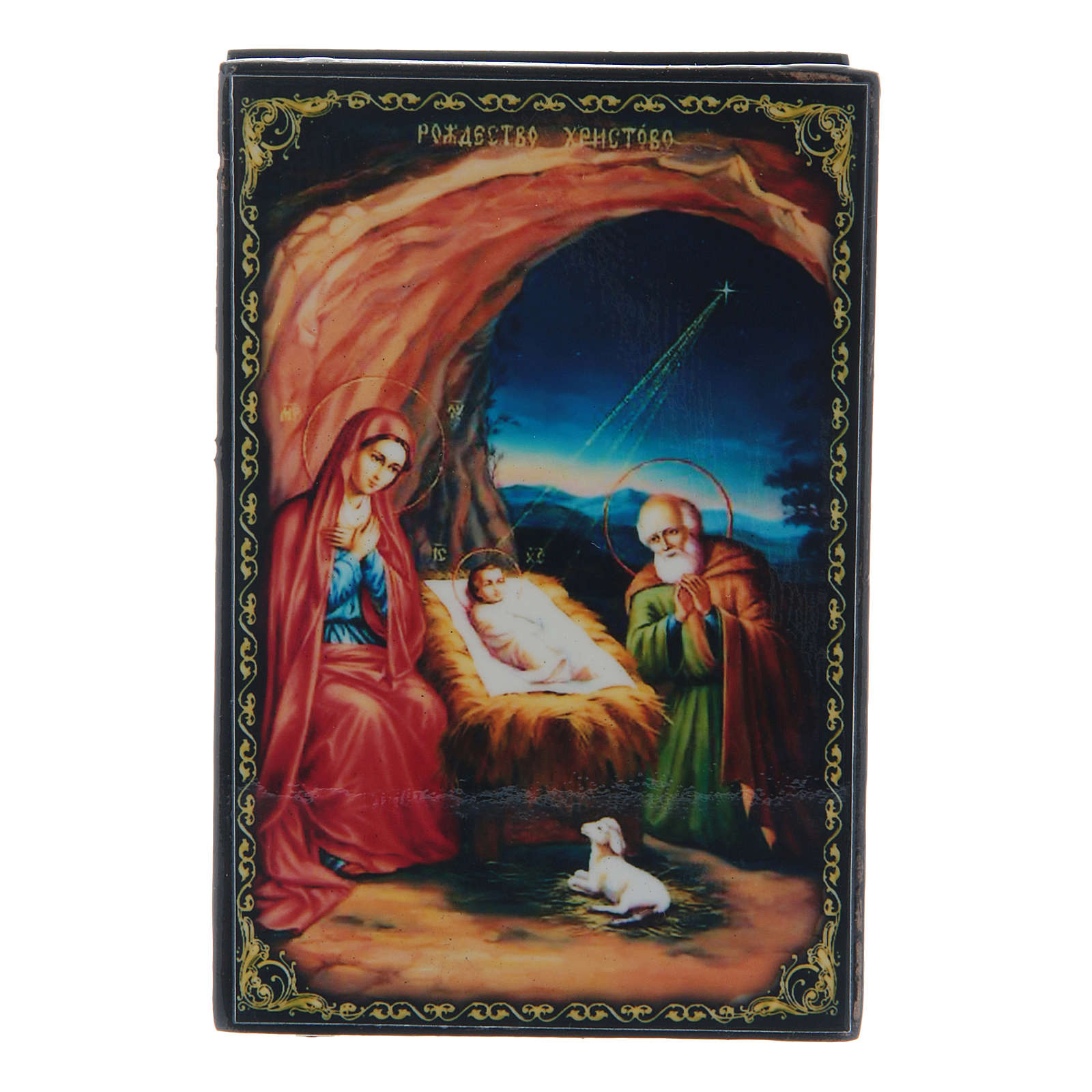 Russian papier-mâché and lacquer painted box The Nativity of Jesus Christ 9x6 cm 4