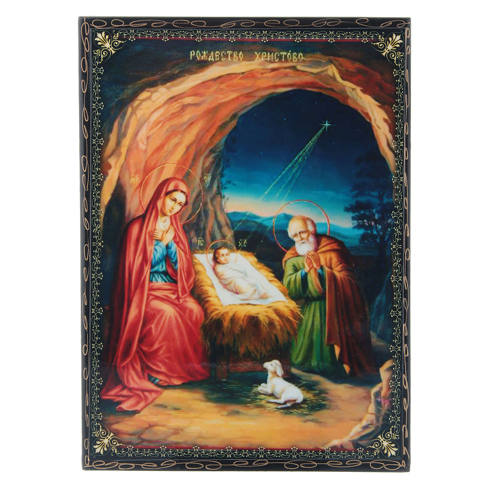 Papier-machè and lacquer box The Birth of Jesus Christ decoupage with decorations 22X16 cm 4