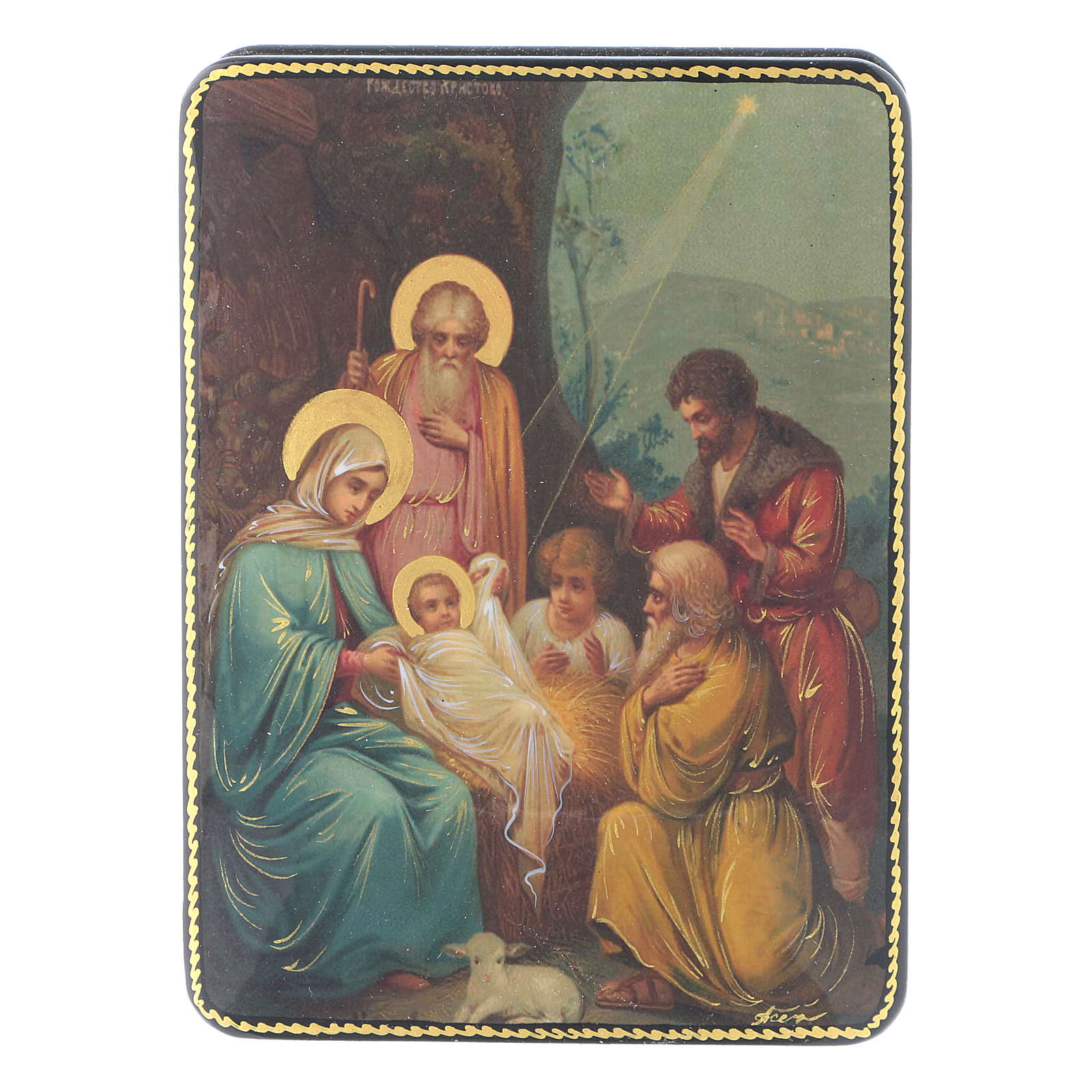 Scatola russa cartapesta Nascita di Cristo Fedoskino style 15x11 4