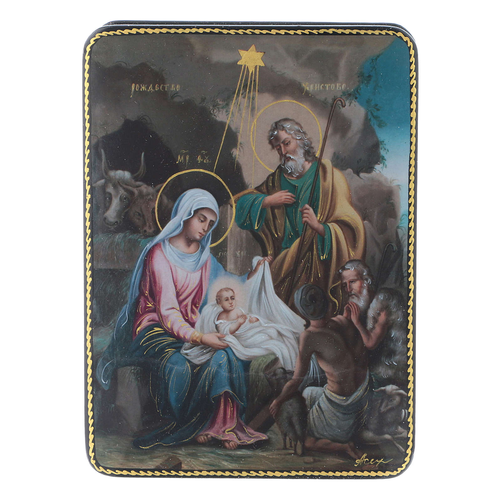 Russian papier-mâché and lacquer box The Birth of Christ Fedoskino style 15x11 cm 4