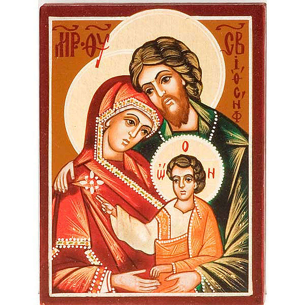 Holy Family miniature 4