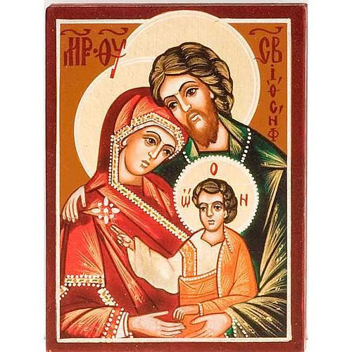 Holy Family miniature 1