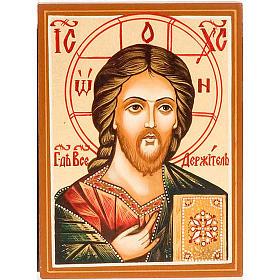 Icona  Cristo Pantocratico primo piano s1