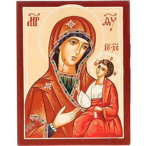 Icona Madre di Dio Odighitria Iverskaja Russia 1