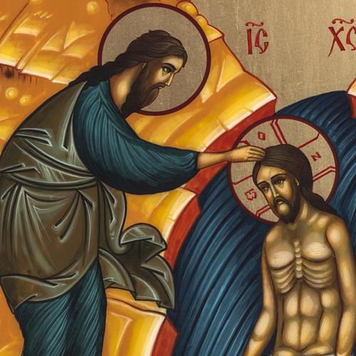 Resultado de imagen de Icono del bautismo de Jesús