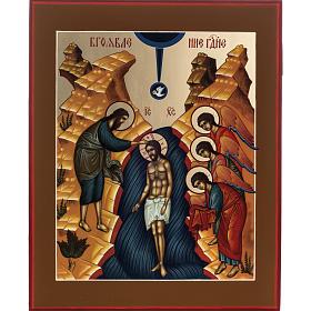 Icona Battesimo di Gesù s1