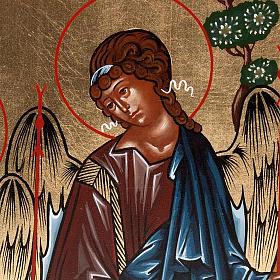 Sainte Trinité de Rublev s3