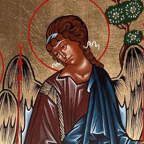 Sainte Trinité de Rublev 3