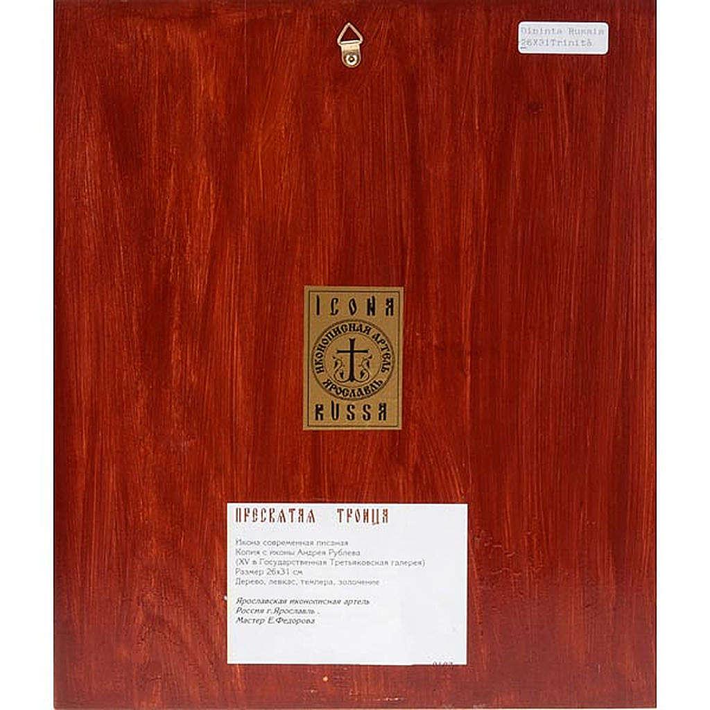 Icona SS Trinità di Rublev Russia cm 22x27 4