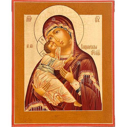 Icona Madre di Dio Vladimir Russia 1