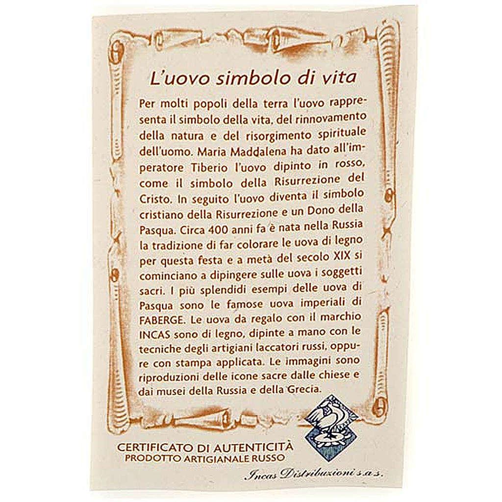 Uovo - icona Vergine di Vladimir manto marrone 4