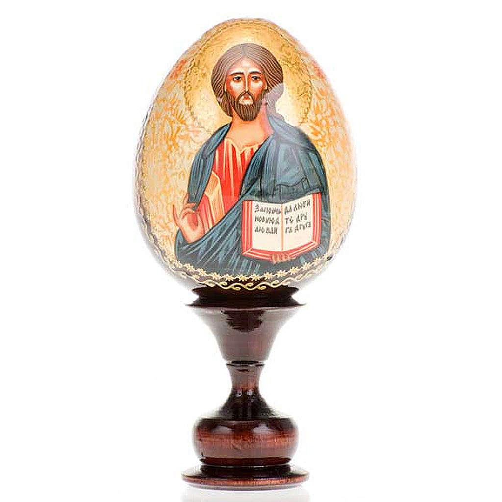 Il Cristo Pantocratico Russia 4