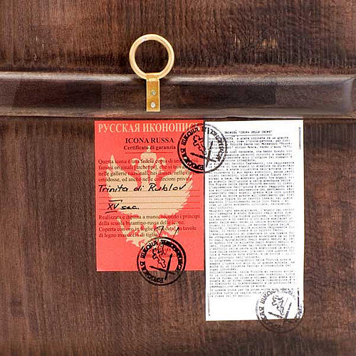 Icona Trinità di Rublev 2