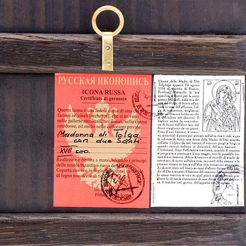 Vierge de Tolga 2
