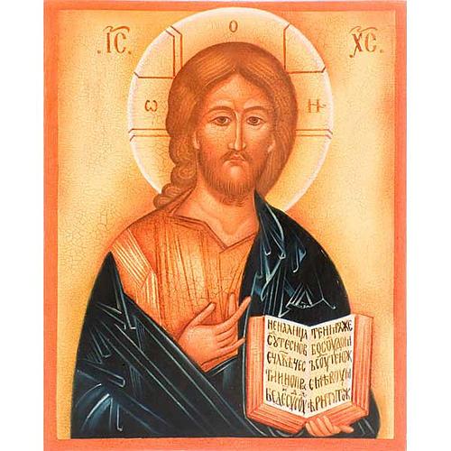Icona Cristo Pantocratore Russia 1