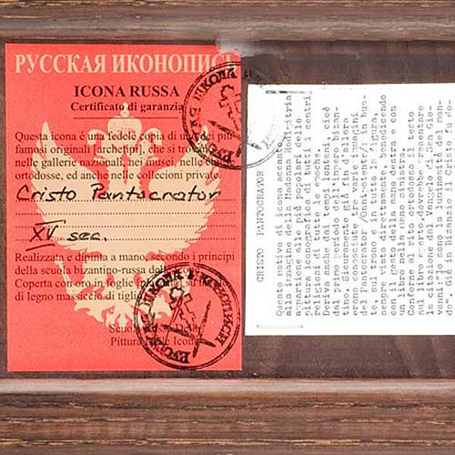 Icona Cristo Pantocratore Russia 2