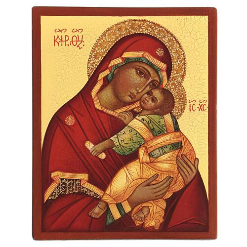 Russische Ikone Gottesmutter der Zärtlichkeit 14x10 cm 1
