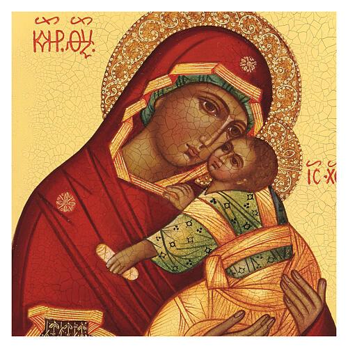 Russische Ikone Gottesmutter der Zärtlichkeit 14x10 cm 2