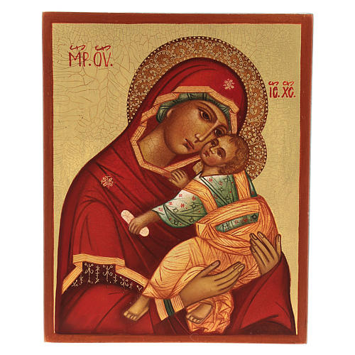 Madre de Dios de la ternura 14x10 cm 1