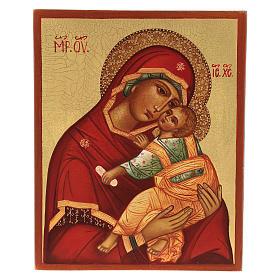 Icône mère de dieu de la tendresse 14x10 cm s1