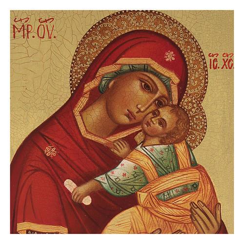 Icône mère de dieu de la tendresse 14x10 cm 2