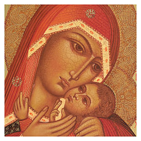 Vierge de Korsun 14x10 cm s2
