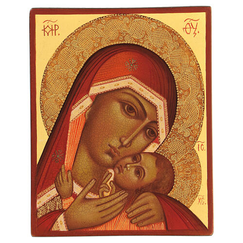 Vierge de Korsun 14x10 cm 1