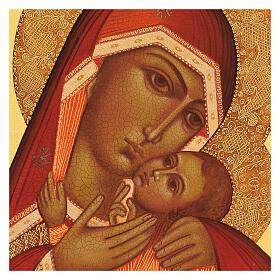 Madre di Dio di Korsun 14x10 cm Russia dipinta s2