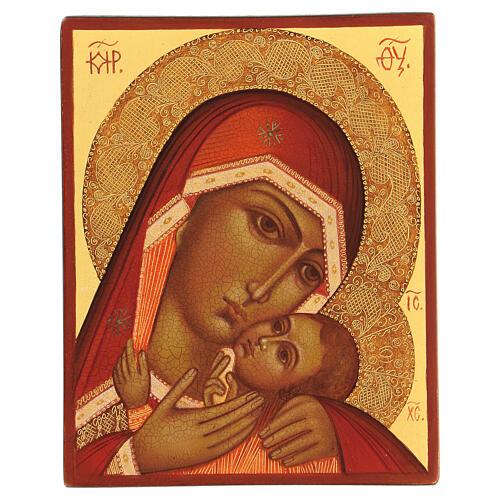 Madre di Dio di Korsun 14x10 cm Russia dipinta 1
