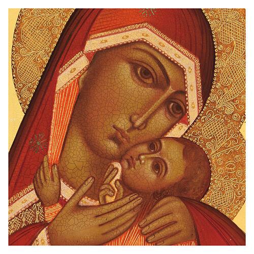 Madre di Dio di Korsun 14x10 cm Russia dipinta 2