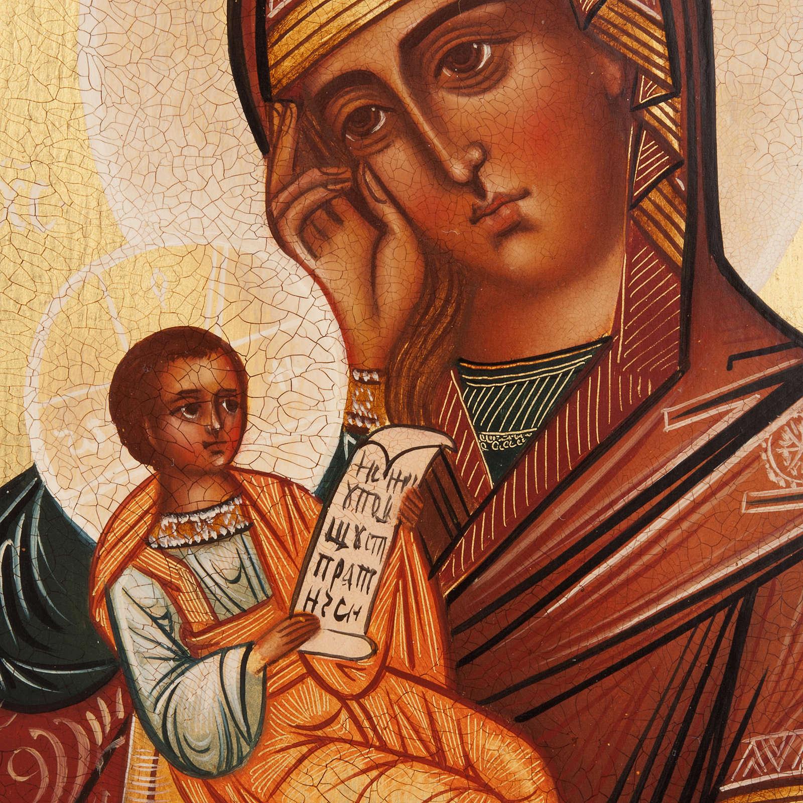 Ícono Virgen 'Consuela mi pena' 4