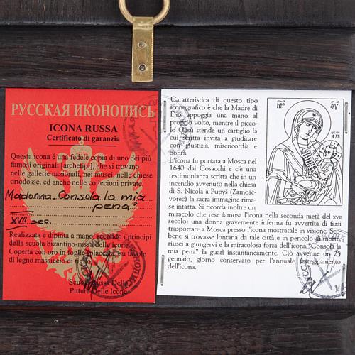 Ícono Virgen 'Consuela mi pena' 3