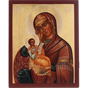 Icone Russia dipinte: Icona Madonna 'Consola la mia pena'