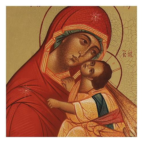 Madre de Dios 'más honorable' 14x10 cm 2