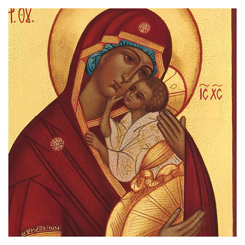 Mother of God Jarostav 14x10 cm 2