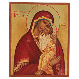Ícono Madre de Dios Jaroslav 14x10 cm s1