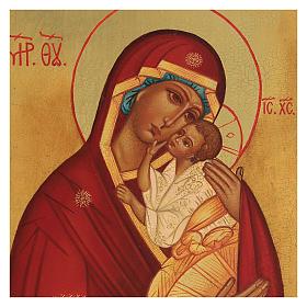 Ícono Madre de Dios Jaroslav 14x10 cm s2