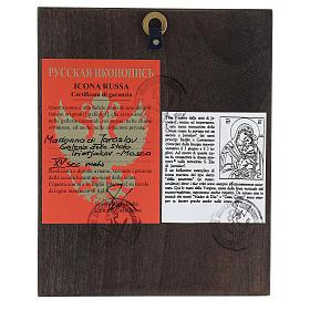 Ícono Madre de Dios Jaroslav 14x10 cm s4