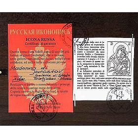 Icona Madre di Dio Jaroslav s2