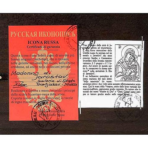Icona Madre di Dio Jaroslav 2