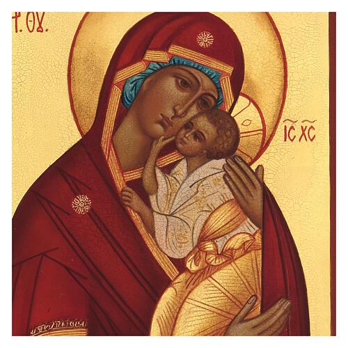 Icona Madre di Dio Jaroslav 14x10 cm Russia dipinta 2