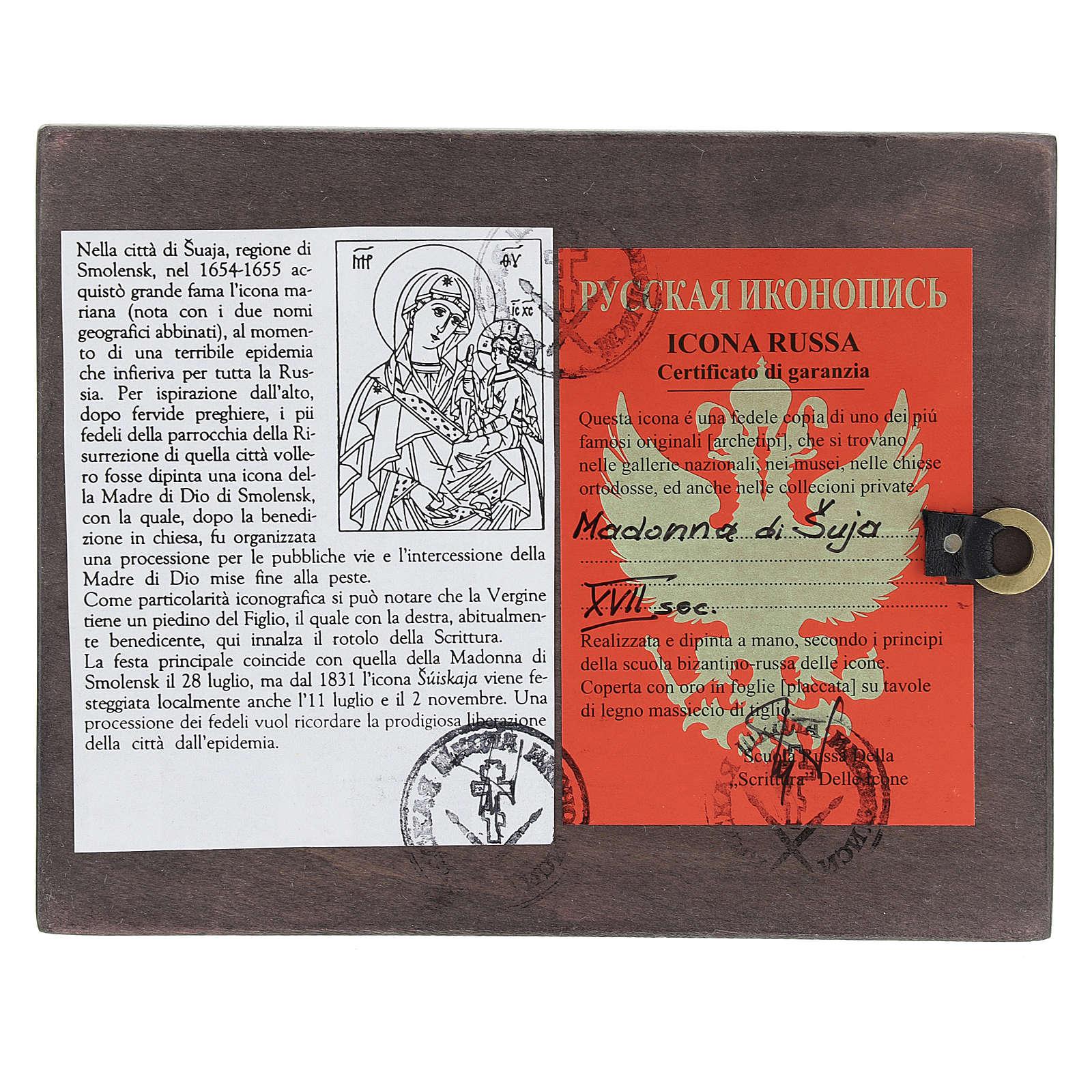 Mère de Dieu Suaja, manteau rouge 14x10 cm 4