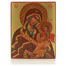 Icona Madre di Dio di Suaja manto rosso s1