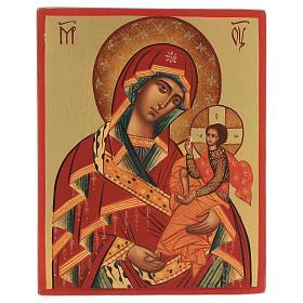 Icona Madre di Dio di Suaja manto rosso 14x10 cm s1