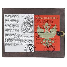 Icona Madre di Dio di Suaja manto rosso 14x10 cm s4