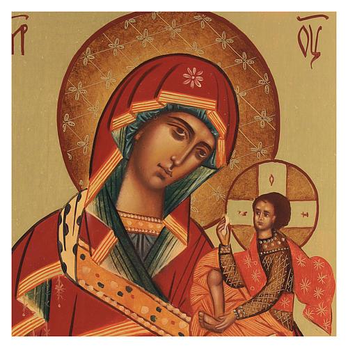 Icona Madre di Dio di Suaja manto rosso 14x10 cm 2