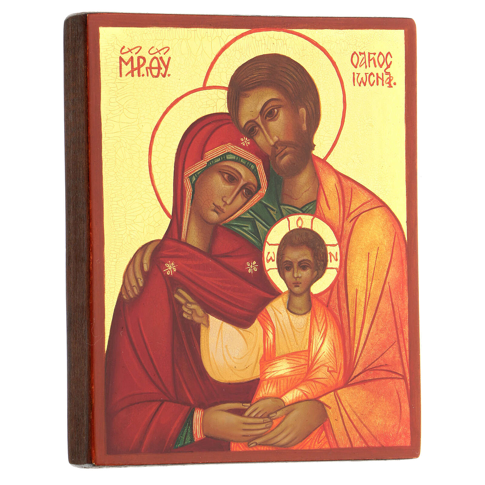 Sainte famille 14x10 cm 4