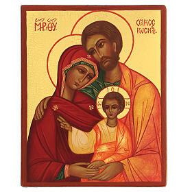 Sainte famille 14x10 cm s1